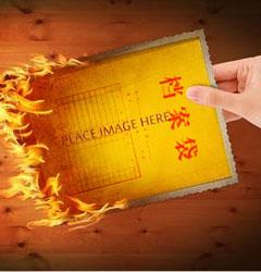 文件销毁_食品销毁_产品销毁_化妆品销毁_日化用品销毁_广州文件销毁服务信息网