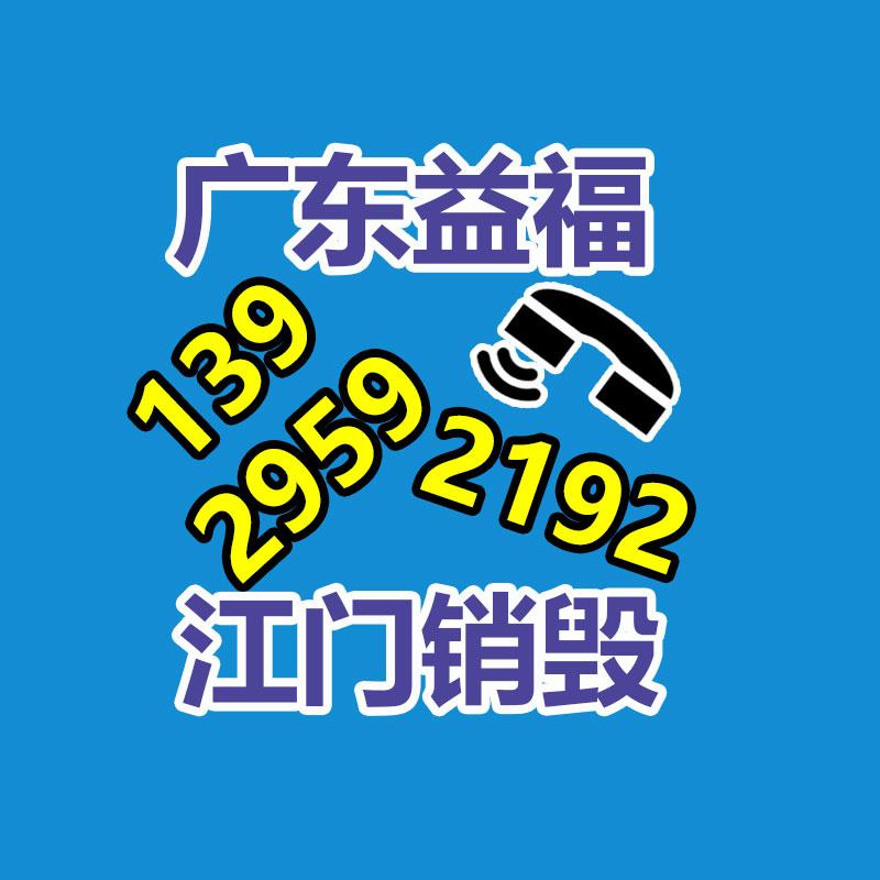 """""""神枪手""""亮,东莞冷冻食品销毁,相广州世警会"""